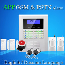 Free Shipping Wholesale Wireless PSTN GSM Alarm System Quad-Band 850/900/1800/1900MHZ With LCD 99 wireless Zone Door Open Alarm