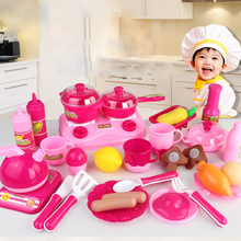 30pcs/set Kids Pretend Play Kitchen Toys Kitchenware Miniature Cooking Set Classic For Children Kitchen Accessories Toys Hobbies