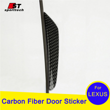 Car Styling Door Protector LEXUS Carbon Fiber Anti-Rub Stickers Protection Strips Cover 2006-2016 Accessories - Guangzhou TaoWanYi Trading Co.,Ltd store