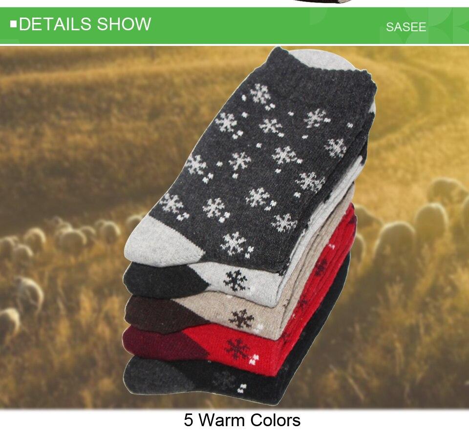 Wool-socks-fashion_09