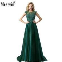 2016 New Arrival Fashion Dark Green Lace Long Evening Dresses Applique Beading Appliqu Banquet Elegant Prom Dress(China)