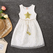 2017 New Summer Ball Gown Dresses For Girls A-Line Little Stars Children Costume Sparkle Princess Dress For Girl KIds Clothes(China)