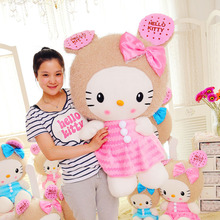 2016 50cm New Style Kitty Kitten Plush Toy Cat Pink Blue Doll Christmas Gift Girl Birthday Present Good Quality Fast Delivery