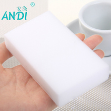 ANDI 100 pcs/lot high quality melamine sponge Magic Sponge Eraser Dish Cleaner for Kitchen Office Bathroom Cleaning 10x6x2cm(China)