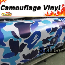 Fashion Cute Blue White Camouflage Wrap Vinyl Sticker Decal Film Motorcycle Truck Car Wrapping Sheet Matte/Glossy Finish