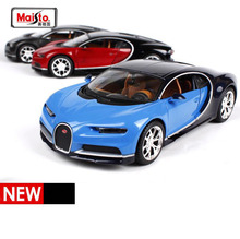 Maisto Bugatti Chiron 1:24 Scale Diecast Car Model Toys Alloy High Quality Collection Toys Gift For Children FreeShipping