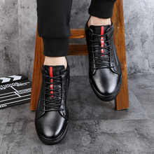 Winter Hoge Top Mannen Snowboots Warm Houden Flats Laarzen Mannen Winter Schoenen HH-922(China)
