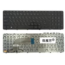 Русская клавиатура для hp PAVILION 15-E 15 15-N 15 т 15E 15N 15N017AX 15E029TX E066TX PK1314D2A05 V140502AS1(China)