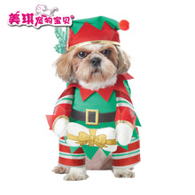 Hot style clothing clothing pirate dogs clothes police doctor huang people stand