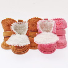Hot Sell Non-slip Shoes Dog Cotton Shoes Waterproof Warm Winter Dog Shoes Pet Thick Soft Bottom Khaki/Pink Snow Boots