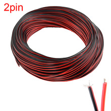 20 meters Electrical Wire Tinned Copper 2 Pin AWG 22 insulated PVC Extension LED Strip Cable Red Black Wire Electric Extend Cord