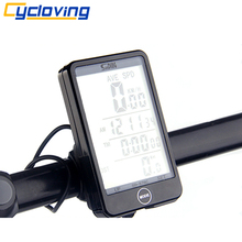 Cycloving 576C Bicycle computer Wireless Bike Speedometer larger LCD Waterproof Touch Button Cycling Accessories