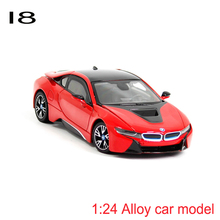 Concept Cars I8 Alloy Car Static Model 1:24 Sports Car Collection Model Color Box Package(China)