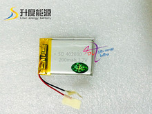 3.7V lithium battery 200mah 402030 042030 GPS MP3