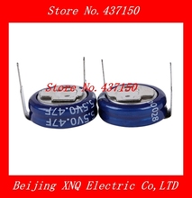 10/lot 0.47F 5.5V super farad capacitor H type(China)