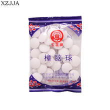 XZJJA 5 Bags Natural Camphor Ball Camphor White Mothballs Moth Ball Insect-resistant Eat By Moth Naphtaline Safe Pest Control(China)