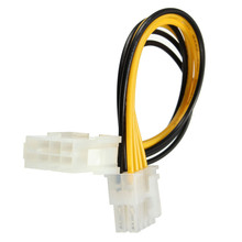 New Arrival 18cm 8 Pin to 8 Pin ATX EPS Male to Female Power Extension PSU Mainboard Power Extension Adapter Cable