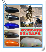 Motorcycle Modification Retro Large Fuel Tanks Pure color light curing paint without side hole for honda CG125 CG 125(China)