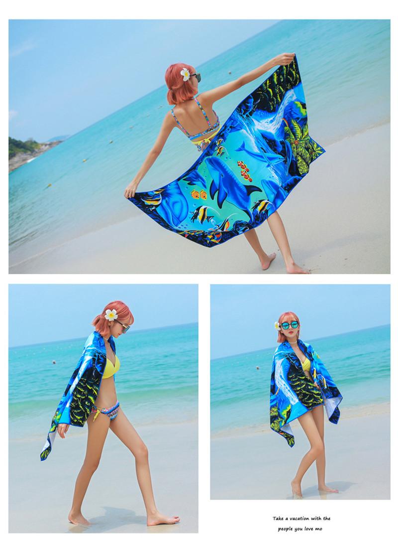 Micro Fiber Printed Beach Towel 140*70cm 41