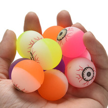 10Pcs 32mm Classical Kid Toy Mixed Bouncy Ball Child Elastic Rubber Balls Children of Pinball(China)
