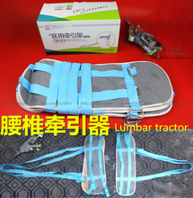 medical use Lumbar tractor Lumbar stretcher household Waist stretcher Waist tractor stretching treatment Physical relaxation