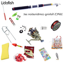 16pcs Fishing combination set all essential equipment fishing gear suit combination fishing supplies fish pole drift hook line(China)