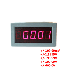 "High precision accuracy 0.56"" 5 Digits DC Voltmeter Digital volt voltage meter panel Meter LED voltage Tester Gauge monitor"