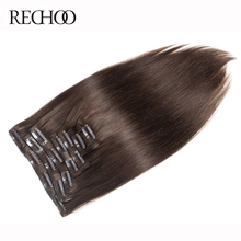 Rechoo Non-Remy Brazilian Clip In Human Hair Extensions Straight Full Head Set 7pcs 70g/set #4 Chocolate Brown Color Hair