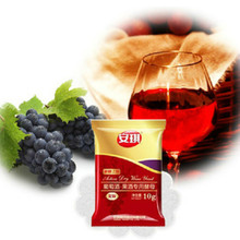 30G/LOT INTO 150kg Red Wine MOST FREE SHIPPING STARTER Yeast Grape FRUIT Fermenting Food Additives Grain Products DIY BEST SAVE(China)
