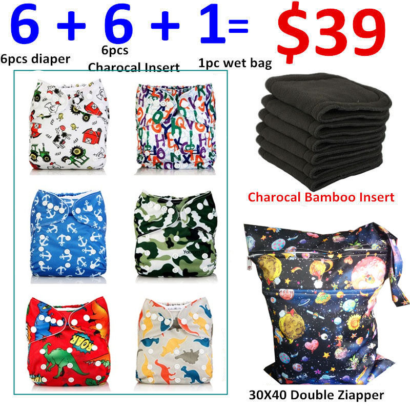 [Mumsbest] 13pcs/pack 6pcs New design Cloth Diaper Cover and 6 pcs 4 Layers Charocal  Insert and 1pc big Size Ziaper Wet Bag<br>