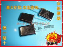 2.000MHZ HC-49U c resonator 2M 2MHZ passive low frequency oscillator(China)
