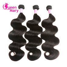 "Queen Mary Peruvian Body Wave 100% Human Hair Bundles Non-Remy Hair Weaving Natural Color One Piece 10""-26"" Shipping Free(China)"