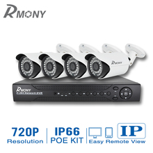 4ch 720P HD camera NVR security system IP66 bullet cctv camera 30m ir night vision CMS PC view xmeye app p2p remote access kit