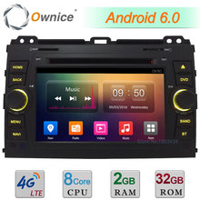 4G WIFI Android 6.0 Octa Core 2GB RAM 32GB ROM DAB Car DVD Multimedia Radio Player For Toyota Land Cruiser Prado GPS Navigation