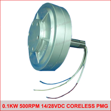 100W 500rpm 28VDC  Low Speed Low Start Up Permanent Magnet Coreless Generator alternator