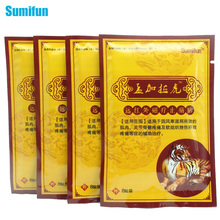 32Pcs/4Bags Sumifun Body Massager medical plaster ointment for pain tens pain relief capsicum plaster tiger balm health K00204(China)