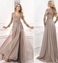 Vintage 2016 Evening Dress With Long Sleeves Arabic Muslim Formal Gowns For Wedding Party Celebrity Guest Dress Women