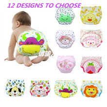 Reusable Baby Soft Cloth cloth diaper Toddler Training Pants cotton Diapers Washable Waterproof Fresh coolababy(China)