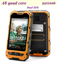 Original Mobile Phone MTK6582 Quad Core Dual SIM New A8 2GB RAM 16GB ROM IP68 Rugged Waterproof Phone Shockproof 3G GPS A9 V9D(China)