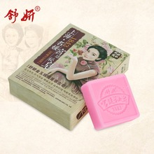 ShuYan Brand Natural Skin Care Blackhead Remover Face Cleam Skin Body Face Hand Whitening Soap Pink Color Bath Bar Soap(China)