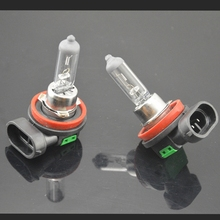 2pcs H11 car fog lamp H11 12V 55W clear car light source external lights foglights halogen bulb quartz glass Xenon Light(China)