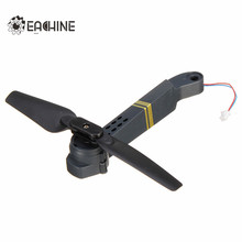 Eachine E58 RC Quadcopter Spare Parts Axis Arms with Motor & Propeller For FPV Racing Drone Frame Parts Replacement Accs(China)