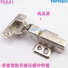 F type aulic damping resistance  cabinet door hinge straight  curved hinge bending curvature Furniture Hinge