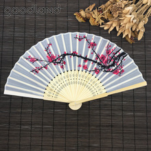 Free Shipping 21x38cm Asian Pocket Fan Folding Hand Held Fan Japanese Cherry Blossom Wedding Party Prom(China)