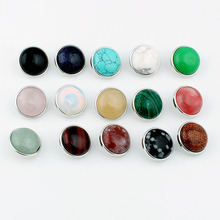 Buy 10Pcs Mixed 18MM 100% Natural Stone Snaps Buttons Random Fit DIY Snaps Bracelets Beads Accessories wholesale Women ZF001 for $4.05 in AliExpress store