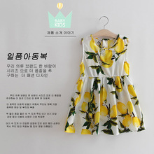 2016 New Summer Dress Girls Korean lemon kids dress factory direct sale