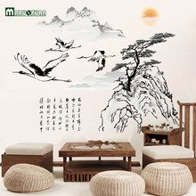 Maruoxuan Classical Flying Crane Ink Painting Landscape Painting Living Room Study Room Background Wall Decorative Wall Decals(China)
