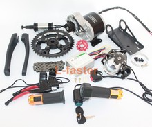 (UPGRADE) 48V 450W ELECTRIC MOUNTAIN BIKE CONVERSION KIT ELECTRIC BICYCLE MIDDLE DRIVE MOTOR KIT THROTTLE WITH BATTERY INDICATOR