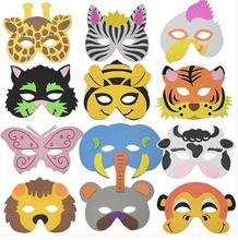 15PCS,EVA Child Kids Game Dance Party Costume Masquerade  Animal Face Mask Pretend Play Toys,1SET=15Random Designs