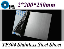 2*200*250mm TP304 AISI304 Stainless Steel Sheet Brushed Stainless Steel Plate Drawbench Board DIY Material Free Shipping